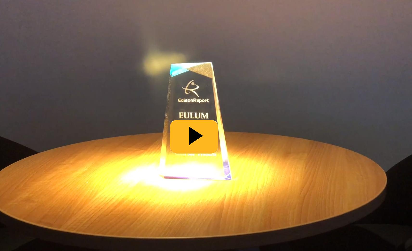 Arcane Module | Eulum Design variable beam control and light